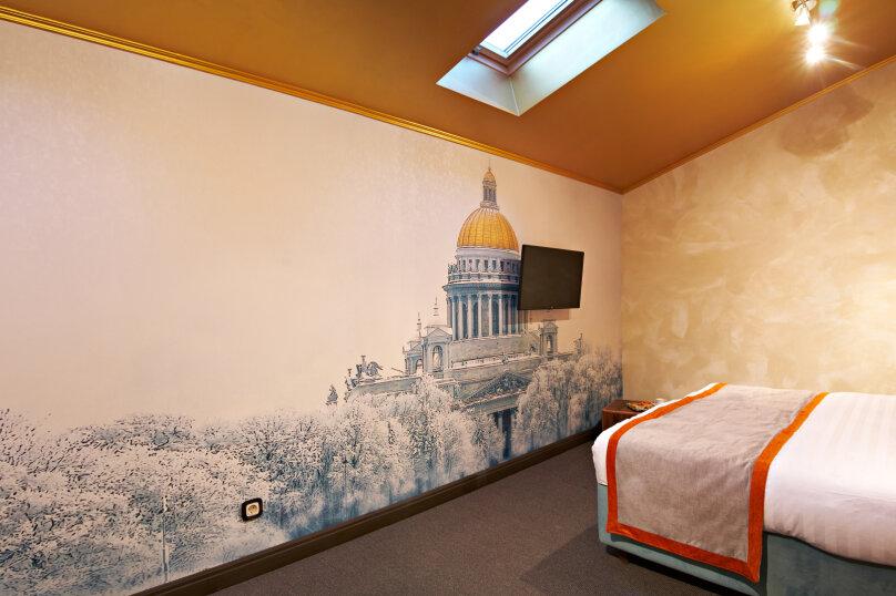 """Бутик-отель """"Чемодановъ"""", улица Покровка, 2А на 25 номеров - Фотография 38"""