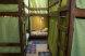 Койко-место в 6-ти местном женском номере, улица Марата, 39, Иркутск - Фотография 1