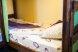 Койко-место в 6-ти местном женском номере, улица Марата, 39, Иркутск - Фотография 2