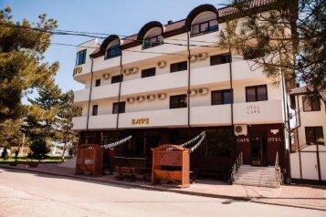 Отель, проезд Золотой Берег на 13 номеров - Фотография 1