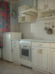 1-комн. квартира, 25 кв.м. на 4 человека, улица Сырникова, Евпатория - Фотография 1