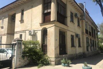 2-комн. квартира, 41 кв.м. на 4 человека, Советская улица, 30, Севастополь - Фотография 2