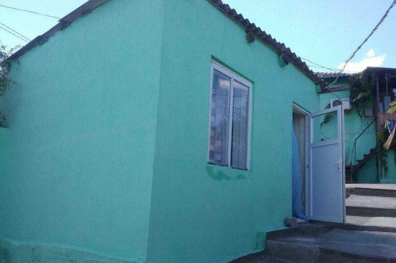 Дом, 15 кв.м. на 2 человека, 1 спальня, улица Гагарина, 16, Судак - Фотография 1