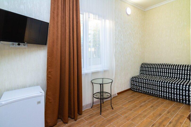 Классический трехместный номер, улица Декабристов, 129, Лоо - Фотография 2