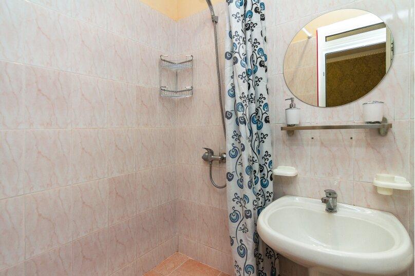 Классический трехместный номер, улица Декабристов, 129, Лоо - Фотография 14