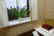 """Гостевой дом """"Просперус"""", Красная улица, 34Ж на 22 комнаты - Фотография 3"""