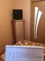 3-комн. квартира, 80 кв.м. на 6 человек, улица Фрунзе, 52, Евпатория - Фотография 3