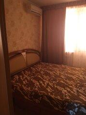 3-комн. квартира, 80 кв.м. на 6 человек, улица Фрунзе, 52, Евпатория - Фотография 1