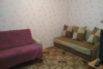 1-комн. квартира, 36 кв.м. на 2 человека, Ленинградская улица, Центральная часть, Салават - Фотография 2