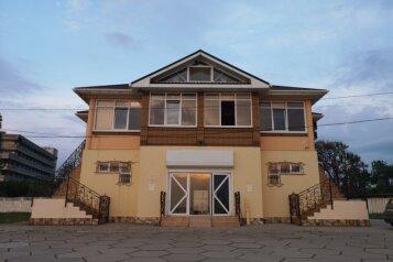 Мини-гостиница, Набережная, 4 на 6 номеров - Фотография 1