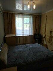 2-комн. квартира, 30 кв.м. на 4 человека, Дёмышева , 116В, Евпатория - Фотография 1