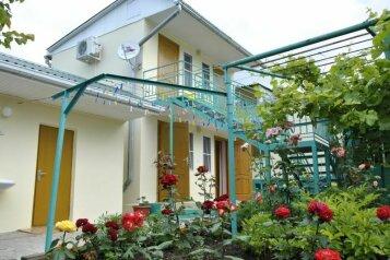 Гостевой дом, Горный переулок, 9 на 7 номеров - Фотография 1