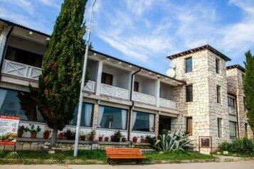 Отель, набережная Диоскуров, 4 на 14 номеров - Фотография 2