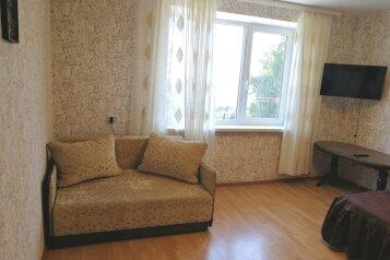 1-комн. квартира, 40 кв.м. на 4 человека, Севастопольское шоссе, 12, Алупка - Фотография 1