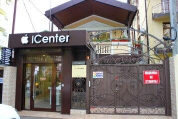 Гостевой дом , улица Ленина, 39А на 7 номеров - Фотография 1