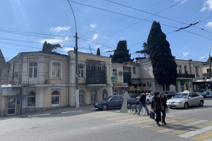 1-комн. квартира, 39 кв.м. на 4 человека, улица Партизанская, 14, Ялта - Фотография 30