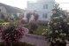 Усадьба, 200 кв.м. на 12 человек, 4 спальни, Молодёжная улица, 94, Солнечногорское - Фотография 28