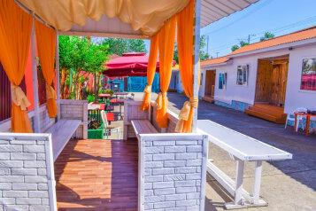База отдыха, Крымская улица на 10 номеров - Фотография 1