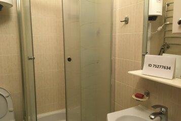 4-комн. квартира, 120 кв.м. на 8 человек, улица Дёмышева, 121, Евпатория - Фотография 3