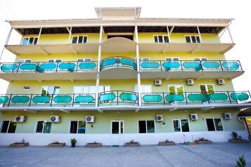 Гостиница, Молодёжная улица, 44 на 18 номеров - Фотография 1