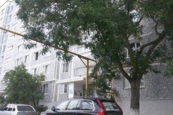 2-комн. квартира, 53 кв.м. на 5 человек, Кошевого , 32, Дивноморское - Фотография 1