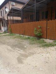 Летние домики со всеми удобствами и стоянкой, Кубанская, 14 на 2 номера - Фотография 1