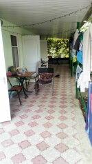 Гостевой дом, Лесная, 7 на 6 номеров - Фотография 1
