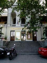 Аппартаменты отеля Таврида, Набережная Ленина на 1 номер - Фотография 1