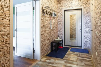 1-комн. квартира, 42 кв.м. на 5 человек, Ново-Александровская улица, 14 А, Санкт-Петербург - Фотография 3