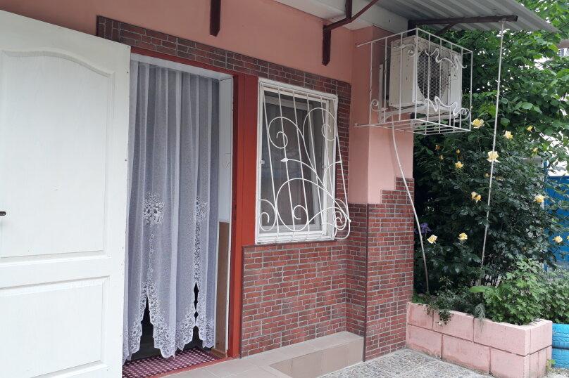 Коттедж , 20 кв.м. на 3 человека, 1 спальня, улица Революции, 26, Евпатория - Фотография 1