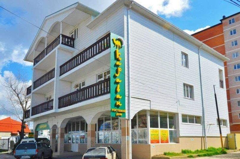 Гостиница 950951, улица Некрасова, 110Б на 22 комнаты - Фотография 1