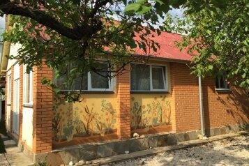Гостевой дом, Красноармейская улица, 62 на 8 номеров - Фотография 1