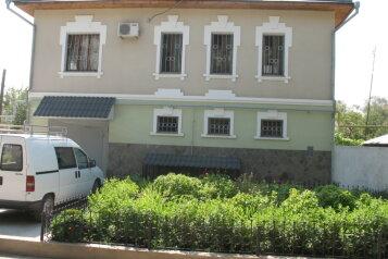 Гостинный дом , улица Пушкина, 21 на 5 номеров - Фотография 1