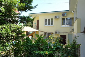 Гостиница , Красноармейская улица, 2 на 4 номера - Фотография 1