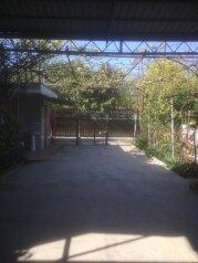 Гостевой дом, улица Адыгаа, 10 на 7 номеров - Фотография 4