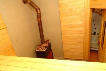 Мини-гостиница, Сухумское шоссе, 33к33 на 2 номера - Фотография 3