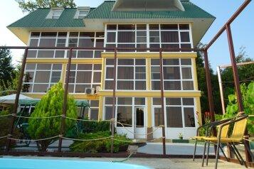 Мини-гостиница, Сухумское шоссе, 33к33 на 2 номера - Фотография 1