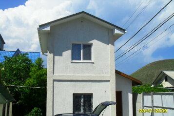 Дом, 45 кв.м. на 5 человек, 2 спальни, Морская , 6, поселок Орджоникидзе, Феодосия - Фотография 1
