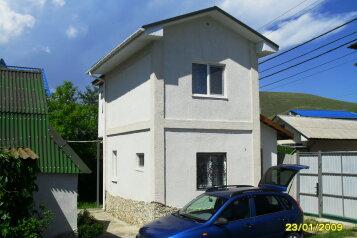 Дом, 45 кв.м. на 5 человек, 2 спальни, Морская , 6, поселок Орджоникидзе, Феодосия - Фотография 2