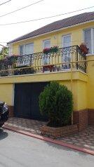 Гостевой дом рядом с мемориалом художника Айвазовского, переулок Айвазовского, 4 на 4 комнаты - Фотография 1