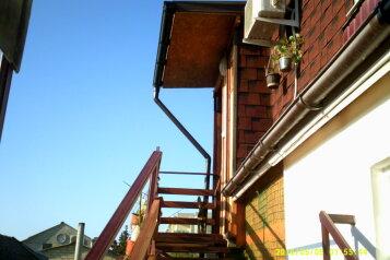 Частный сектор Гостевой дом, улица Гагарина, 73 на 9 номеров - Фотография 1