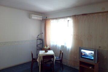 Дом, 50 кв.м. на 5 человек, 2 спальни, улица Пушкина, 4, Феодосия - Фотография 4