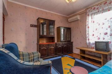 Гостевой дом , улица Ильича, 14Б на 3 номера - Фотография 2