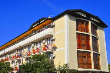 """Гостевой дом """"Атриум"""", Приморская улица, 2 на 60 номеров - Фотография 1"""