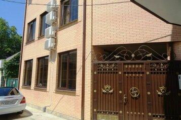 Гостиница, улица Лазарева, 90А на 10 номеров - Фотография 2