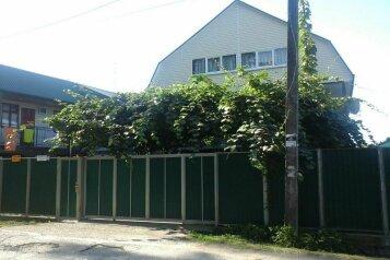 Гостевой дом в частном секторе, улица Шаумяна, 49 на 13 комнат - Фотография 1