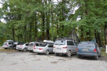 База отдыха, с. Тамыш, ул. Турбазская на 100 номеров - Фотография 2