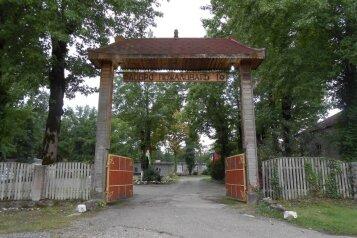 База отдыха, с. Тамыш, ул. Турбазская на 100 номеров - Фотография 1