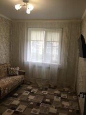 2-комн. квартира, 63 кв.м. на 5 человек, Полевая улица, 33, Геленджик - Фотография 2