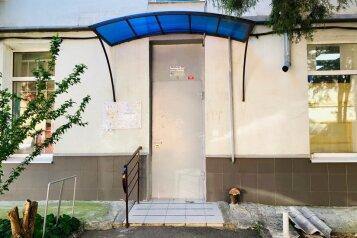 1-комн. квартира, 32 кв.м. на 4 человека, улица Горького, 58, Анапа - Фотография 4